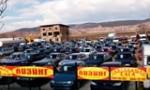 Авто обяви от автокъща Автокъща САГА, град Стара Загора