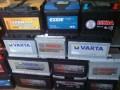 купувам акумулатори