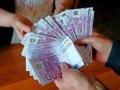 предлагат кредити с лихва от 3