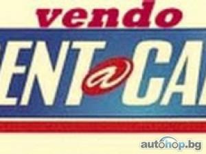 Автомобили под наем, rent a car