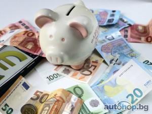 Аз давам заеми на всеки, който има желание да има много благоприятни условия