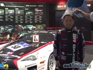 Акийо Тойода се поля с ледена вода, призова Nissan