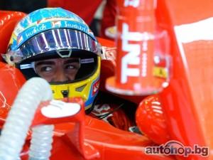 Алонсо остава във Ferrari