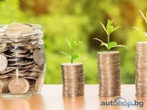 Вземете своя бърз и лесен заем в края на годината