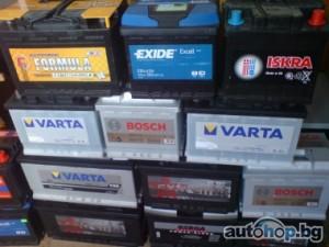 изкупувам стари акумулатори