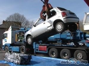 Изкупува развалени, бракувани в движение или не, ударени и повредени коли