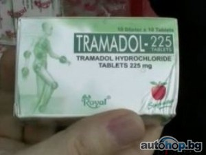 Купете бензодиазепини и опиати на добри цени