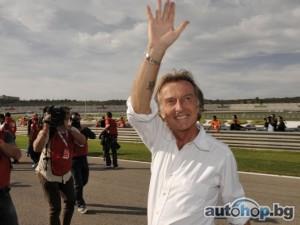 Монтедземоло сдаде поста във Ferrari