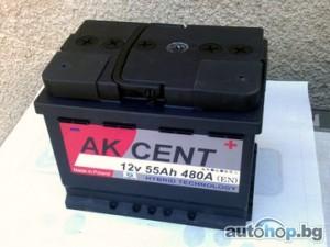 нови акумулатори Akcent с гаранция 2 г