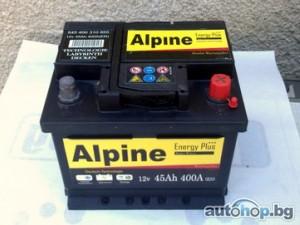 нови акумулатори Alpine с 2 г. гаранция