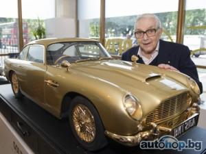 Продават златна количка Aston Martin DB5 за $100 млн.