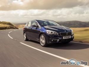 Първото BMW с предно идва от края на месеца