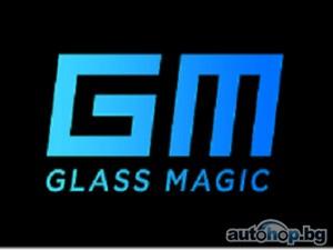 Спукано стъкло на МПС- лепене, заличаване на шупли в ЛОМ