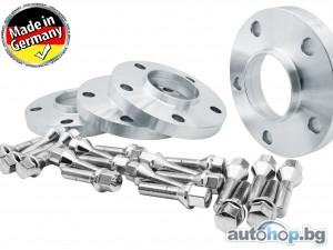 Страхотни цени-Немски фланци,болтове за джанти Audi(Ауди) Bmw(БМВ)и др