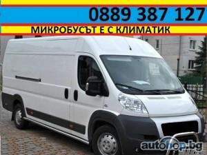 Товарно Такси за Бургас и страната. Транспортни Услуги