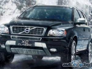 Удължават живота на старото Volvo XC90
