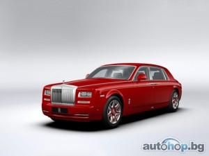 Хотел поръча 30 Rolls-Royce Phantom Extended Wheelbase