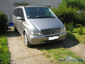 2008 Mercedes-Benz Viano 2.2 CDI Ambienti