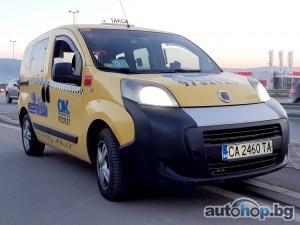 2012 Fiat Qubo