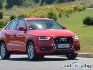 Audi се впуска в нов пазарен сегмент