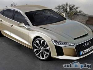 Audi ще сменя дизайна с А9