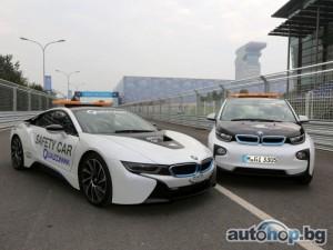 BMW представи i3 медицинска помощ за Формула Е