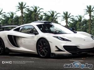 DMC тунингова McLaren MP4-12C за саудитски клиент
