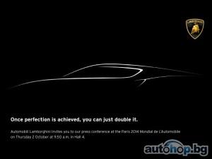 Lamborghini показва мистериозна концепция в Париж