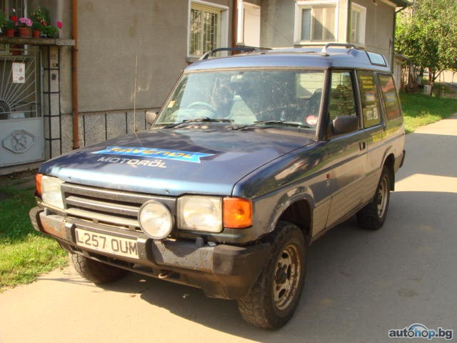 1994 Land Rover Discovery 200 Tdi