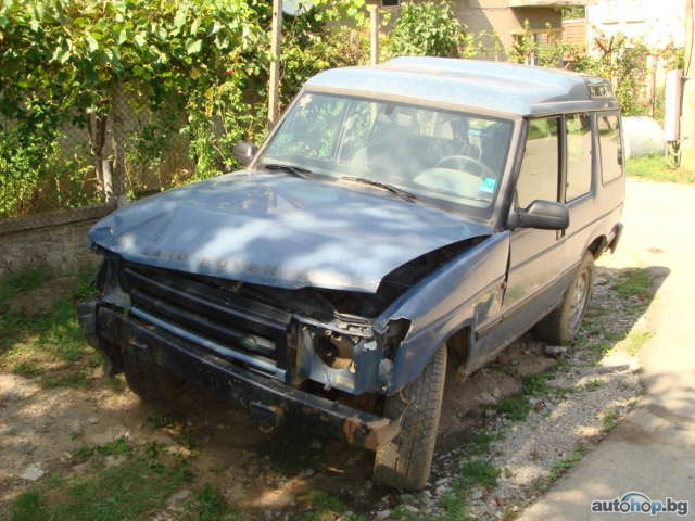 1995 Land Rover Discovery 300 Tdi