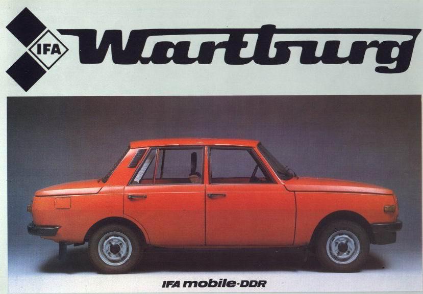 Тапет за Wartburg