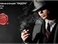 """Детективска агенция """"Лидери"""" - гарантираме вашата анонимност"""