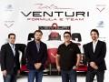 Ди Каприо се включва във Формула Е с Venturi