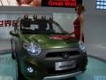 Една четвърт от немците готови да сменят колата си с китайска