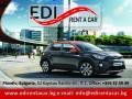 Коли под наем Пловдив - цени стартиращи от 9€/ден - Rent A Car Plovdiv