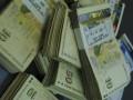 Много бързи решения на вашите финансови нужди