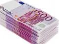 Предлагане на кредит между сериозно и бързо индивидуално в рамките на 48 часа