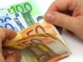 Предложение за парично кредитиране между физически