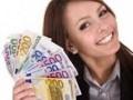 Предложение на заем на достъпна цена