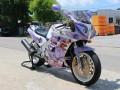 Продавам 1988 Yamaha Fzr genesis, Мотор
