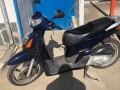For Sale 2003 Honda 150, Bike