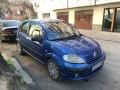 Продавам 2004 Citroen C3 1.4 (90 HPW, Автомобил