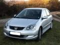 Продавам 2006 Honda Civic, Автомобил