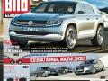 AUTO BILD България съветва как да купим кола за около 1000 евро