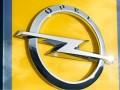 General Motors Европа става Opel Group