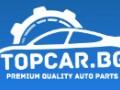 Top Car - Автомобилни масла и авточасти онлайн