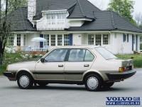 Тапет за Volvo